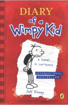 Diary of a Wimpy Kid (Book 1)Изучение иностранного языка<br>Jeff Kinney is a brand-new and very exciting addition to the Puffin list. Diary of a Wimpy Kid is his debut novel and the comic adventures of his protagonist, Greg Heffley, began online in 2004 on www.funbrain.com where 70,000 children read about him every day. Jeff is an developer and designer. He lives with his family in southern Massachusetts, USA.<br>