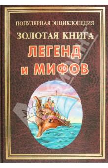 Русская народная сказка лисичка сестричка читать