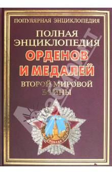 book teaching nineteenth century fiction