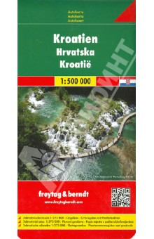 Croatia. 1:500 000Атласы и карты мира<br>Road map<br>- Dalmatian Islands 1:275 000<br>- City maps<br>- Index with postal codes<br>