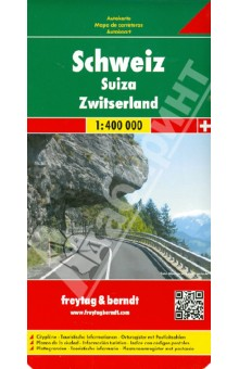 Switzerland. 1:400 000Атласы и карты мира<br>A detailed road map of Switzerland at a scale of 1:400,000 (1 to 6 miles).The road network is classified along with route numbers and distances. Map details include railways, airports, gas stations on the Autobahn, scenic and tourist routes and scenic viewpoints and places of interest. Cantons are outlined. The index book of communities includes postal codes and center city plans of Basel, Bern, Geneva, and Zurich. The legend is in English, Italian, French and German.<br>