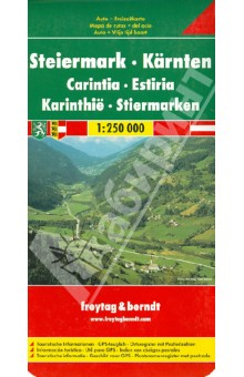 Styria - Carinthia. 1:250 000Атласы и карты мира<br>These city maps are produced by one of Europe s leading map publishers. They vary in scale by city but include a wealth of detail on tourist attractions, transportation and culture.<br>