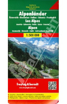 Alpenlander. 1:500 000Атласы и карты мира<br>Originating from Austria, Freytag maps are amongst of the most precise available. Detailed indexes are provided, making it possible to find even the smallest street. English legend, solid cover and attractive colours.<br>
