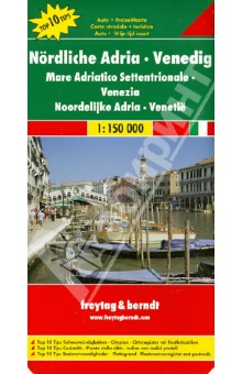 Northern Adriatic Sea - Venice. 1:150 000Атласы и карты мира<br>These city maps are produced by one of Europe s leading map publishers. They vary in scale by city but include a wealth of detail on tourist attractions, transportation and culture.<br>