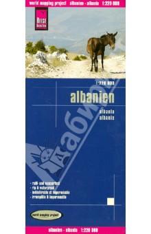 Albania 1:220 000
