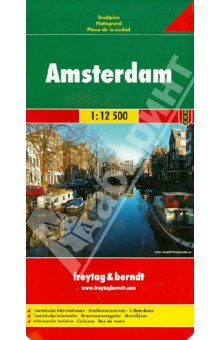 Amsterdam 1:12 500Атласы и карты мира<br>This road map foldable into a practical format contains detailed information suitable for motorists and other travelers planning to visit the given country or area. The road map features symbols indicating notable tourist attractions and public transportation.<br>