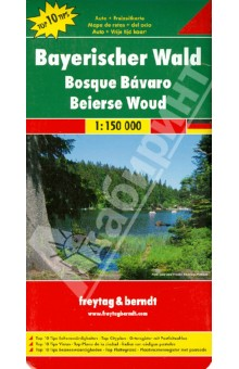 Bavarian Forest 1:150 000Атласы и карты мира<br>Bavarian Forest. 1:150000. Road + Leisure Map<br>Touristische Informationen. Ortsregister mit Postleitzahlen. Entfernungen in km.<br>