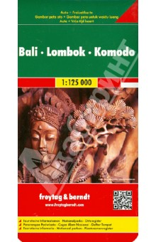 Bali - Lombok - Komodo. 1:125 000Атласы и карты мира<br>Explore Bali, Lombok and komodo with this Freytag&amp;amp;Berndt double-sided road map. The best way to plan your trip, prepare your itinerary, and to travel independently on these Indonesian islands.<br>Place name index ; Touristic information: airports, places of interest, coral reefs, diving, surfing, beaches, ports, vulcanoes, huts, national parks and nature reserves, botanica gardens, golf-courses, view-points, campgrounds, Unesco World Heritage sites, religious buildings, monuments, petrol stations.<br>The legend is in English, German, French, Italian, Dutch, Spanish, Czech, Slovak, Hungarian and Polish.<br>