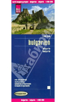 Bulgaria. 1:400 000