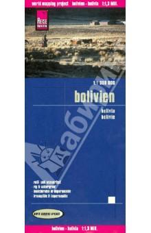 Bolivia. Bolivien 1:1 300 000