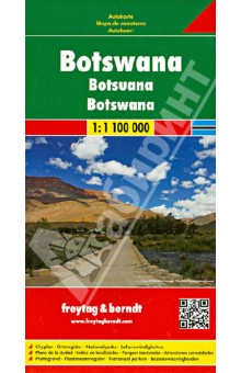 Botswana 1:1 100 000Атласы и карты мира<br>High quality road maps with place name index. In many countries these are simply the best maps available. Scales vary according to the size of the country. Index is in several languages.<br>
