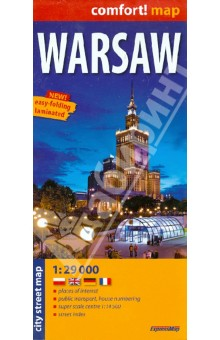 Warsaw. 1:29 000Атласы и карты мира<br>This easy-folding laminated comfort! map is durable and water resistant. Map includes up-to-date road network, places of interest, shaded relief and an index of places names. Double sided map.<br>