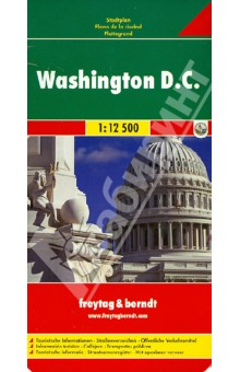 Washington D.C. 1:12 500Атласы и карты мира<br>These city maps are produced by one of Europe s leading map publishers. They vary in scale by city but include a wealth of detail on tourist attractions, transportation and culture.<br>