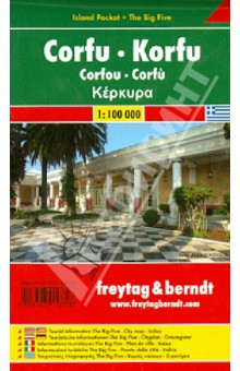 Corfu. 1:10 000. City pocket + The Big Five