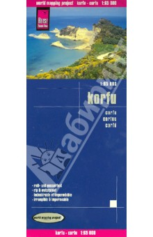 Korfu.1:65 000Атласы и карты мира<br>This map appears in the map series world mapping project ™ in travel expertise. Characteristic is the high-quality, clear and modern cartographic representation.<br>- Contour lines with elevation<br>- Coloured elevation levels<br>- Classified road network with distances<br>- Places of interest<br>- Detailed local index<br>- GPS capability by longitude and latitude<br>- UTM grid<br>- Legend in four languages (. Ger., Engl, French Polynesia, Span.)<br>- Small map showing the coastline, Corfu, Paxos and Antipaxi.<br>