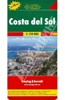 Costa del Sol. 1:150 000Атласы и карты мира<br>This road map foldable into a practical format contains detailed information suitable for motorists and other travelers planning to visit the given country or area. The road map features symbols indicating notable tourist attractions and public transportation.<br>Costa del Sol. М 1:150 000.<br>