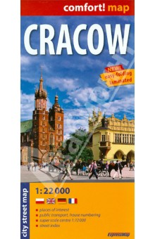 Cracow. 1:22 000Атласы и карты мира<br>- places of interest<br>- public transport, house numbering<br>- super scale centre 1:12 000<br>- street index<br>