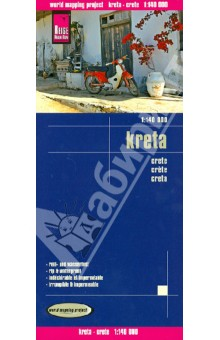 Crete. Kreta 1:140 000