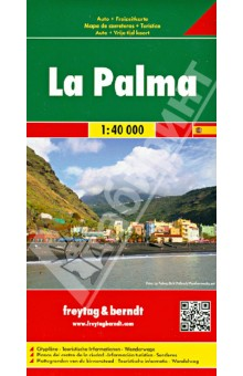 La Palma. 1:40 000Атласы и карты мира<br>Explore La Palma with this Freytag &amp;amp; Berndt road map. The best way to plan your trip, prepare your itinerary, and to travel independently in this part of the Canary Islands.<br>