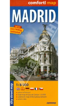 Madrid. 1:8 500Атласы и карты мира<br>- places of interest<br>- inset map of Casa de Campo 1:25 000<br>- schematic map of the subway network<br>- street index<br>