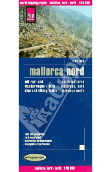 Mallorca. Nord. 1: 40 000Атласы и карты мира<br>This map appears in the map series world mapping project ™ in travel expertise. Characteristic is the high-quality, clear and modern cartographic representation.<br>- Contour lines with elevation<br>- Coloured elevation levels<br>- Classified road network with distances<br>- Places of interest<br>- Detailed local index<br>- GPS capability by longitude and latitude<br>- UTM mark on the edge of the map<br>- Sheet input adapter for the four maps Mallorca<br>- With bike and hiking trails<br>