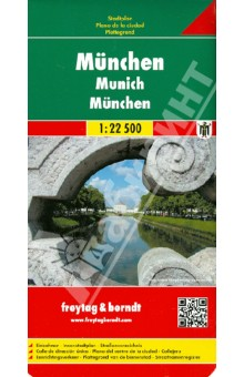 Munchen. 1:22 500Атласы и карты мира<br>High quality road maps with place name index. In many countries these are simply the best maps available. Scales vary according to the size of the country. Index is in several languages.<br>