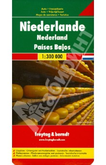 Netherland. 1:300 000Атласы и карты мира<br>Explore the Netherlands with this Freytag&amp;amp;Berndt road map. The best way to plan your trip, prepare your itinerary, and to travel independently in this country.<br>
