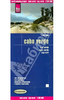 Cabo Verde 1:135 000Атласы и карты мира<br>This map appears in the map series world mapping project in travel expertise. Characteristic is the high-quality, clear and modern cartographic representation.<br>Contour lines with elevation<br>Coloured elevation levels<br>Classified road network with distances<br>Places of interest<br>Detailed local index<br>GPS capability by longitude and latitude<br>UTM mark on the edge of the map<br>