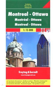 Montreal - Ottawa. 1:15 000Атласы и карты мира<br>High quality road maps with place name index. In many countries these are simply the best maps available. Scales vary according to the size of the country. Index is in several languages.<br>