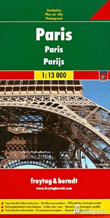 Иллюстрация 1 из 5 для Paris. 1:13 000 | Лабиринт - книги. Источник: Лабиринт