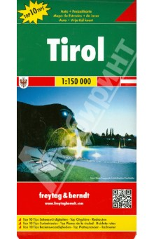 Tirol. 1:150 000Атласы и карты мира<br>High quality road maps with place name index. In many countries these are simply the best maps available. Scales vary according to the size of the country. Index is in several languages.<br>