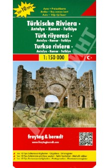 Turkish Riviera. Antalya. Kemer. Fethiye. 1:150 000Атласы и карты мира<br>High quality road maps with place name index. In many countries these are simply the best maps available. Scales vary according to the size of the country. Index is in several languages.<br>