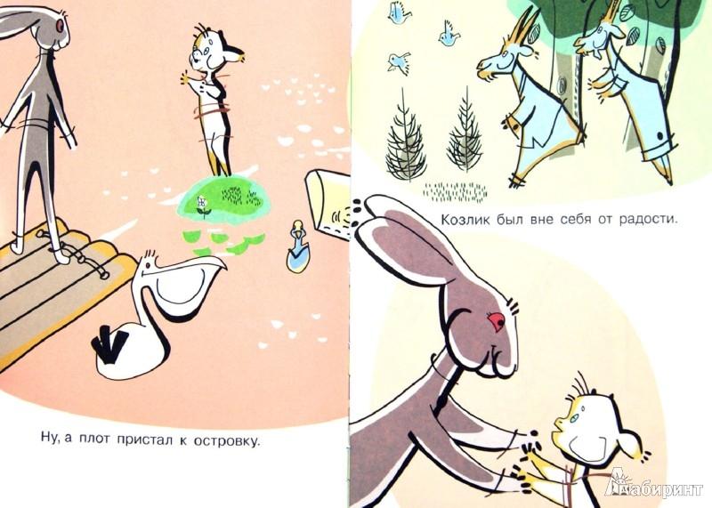 Иллюстрации к сказки мультфильмы