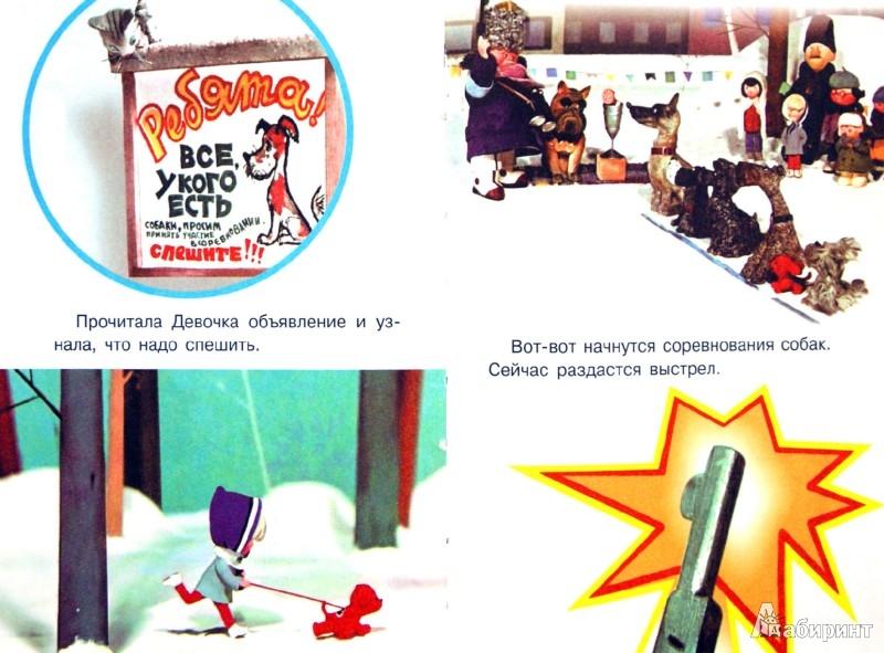 Смотреть Популярные мультфильмы онлайн. - w1.zona.plus