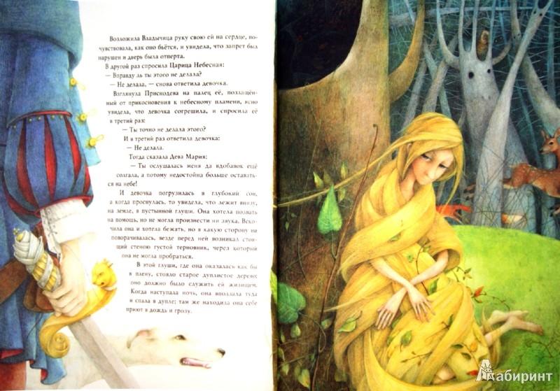 Иллюстрация 1 из 45 для Сказки братьев Гримм - Гримм Якоб и Вильгельм | Лабиринт - книги. Источник: Лабиринт
