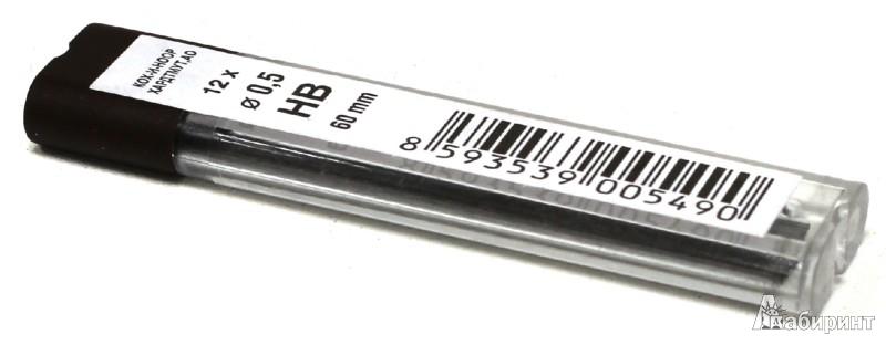 Иллюстрация 1 из 3 для Грифель для механических карандашей 0,5 мм. HB (4152) | Лабиринт - канцтовы. Источник: Лабиринт