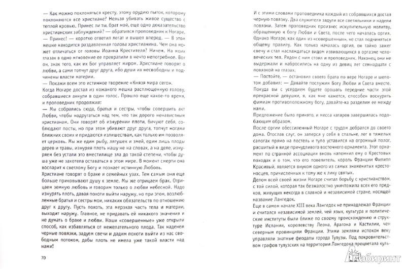 книга а.в. суворов наука побеждать