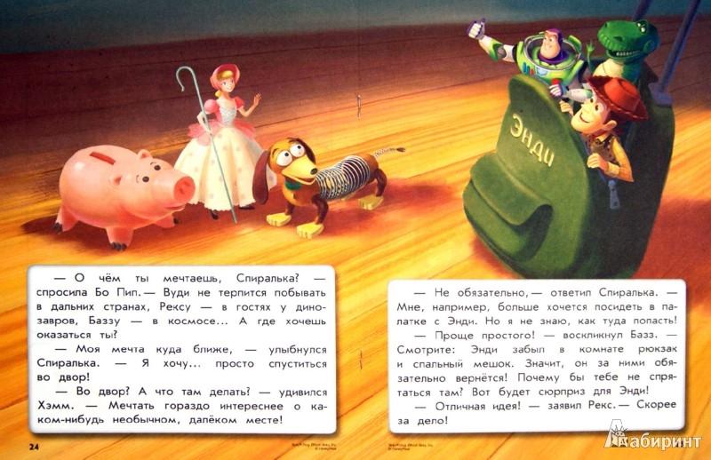 Иллюстрация 1 из 14 для Развиваем логику: для детей от 4 лет | Лабиринт - книги. Источник: Лабиринт