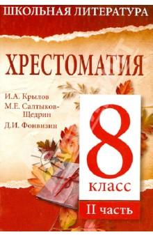 Читать онлайн украинскую литературу