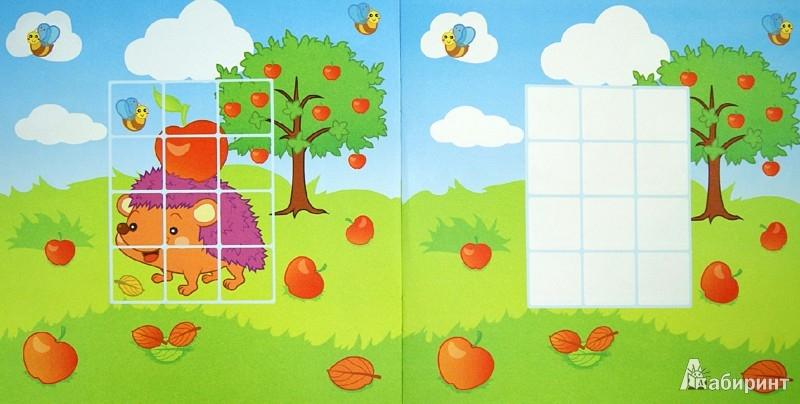 Иллюстрация 1 из 25 для Во саду ли в огороде | Лабиринт - книги. Источник: Лабиринт