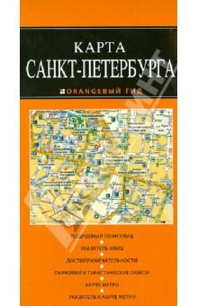 Схема городского транспорта санкт петербурга фото 244