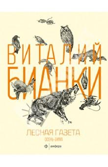Читать в сокращение колымские рассказы