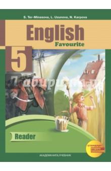 Английский язык. 5 класс. Книга для чтения. ФГОСАнглийский язык (5-9 классы)<br>Книга для чтения является обязательным компонентом учебно-методического комплекта по английскому языку. Она тематически связана с Учебником, включает тексты, соответствующие возрастным особенностям, интересам учащихся и уровню их языковой подготовки на иностранном языке. Кроме того, в ней представлены различные упражнения тренировочного и творческого характера, направленные на развитие умений чтения и говорения.<br>Книга для чтения знакомит учащихся с отрывками из произведений популярных детских писателей англоязычных стран, содержит материалы об известных путешественниках и исследователях, легенды о героических женщинах в истории Британии, краткие эссе об Америке, другие познавательные материалы.<br>