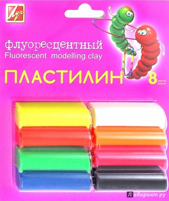 Иллюстрация 1 из 3 для Пластилин флуоресцентный, 8 цветов + стек (12С 765-08)   Лабиринт - игрушки. Источник: Лабиринт