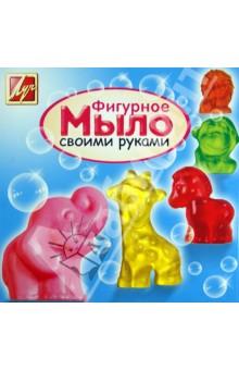 """Набор для изготовления мыла """"АФРИКА"""" (22С 1426-08)"""