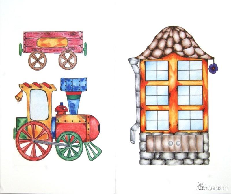 Иллюстрация 1 из 34 для Игры, которые учат читать - Ирина Знатнова | Лабиринт - книги. Источник: Лабиринт