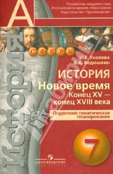 Большая книга ужасов 50 читать