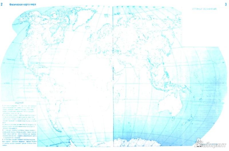 Решебник По Географии 7 Класс Контурные Карты Материки Океаны
