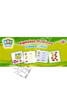 Алфавит. Числа. Коллекция карточек