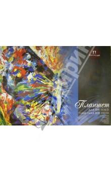 """Планшет для пастелей """"Сладкие грезы"""", 18 листов, А3 (арт.ППГ/А3) Лилия Холдинг"""